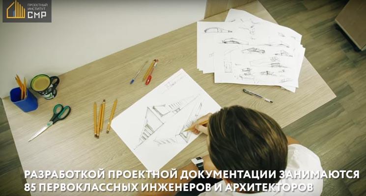 проектирование 1